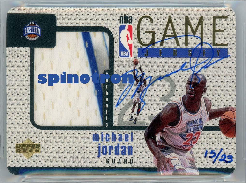 Jordan kártya