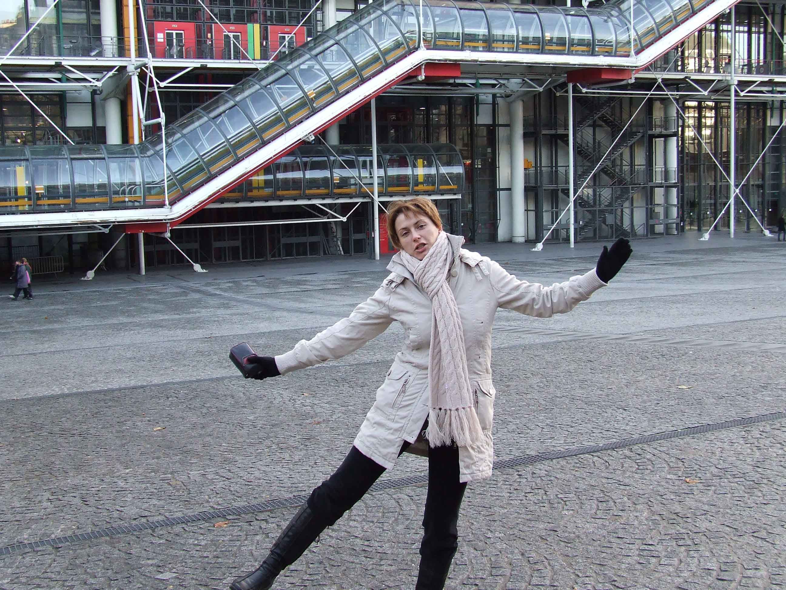 Párizsi Pompidou Központ